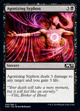 m20-083-agonizing-syphon