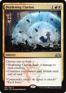grn-165-deafening-clarion